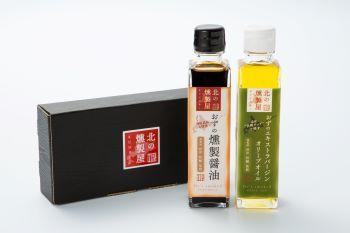 北海道 札幌 ススキノ オズ おずの燻製調味料2本ギフトセットB コロナ 対策 応援