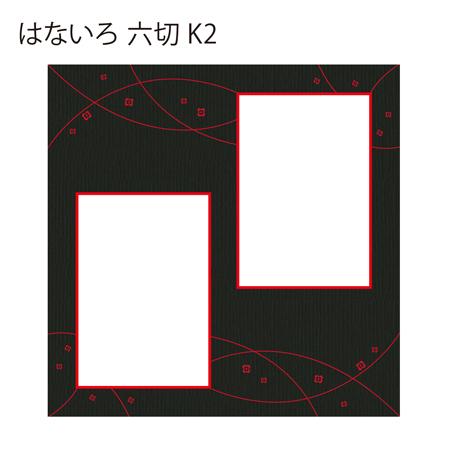 TDNB/TDNC中枠【はないろ】