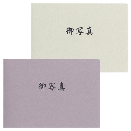 葬儀用 紙台紙