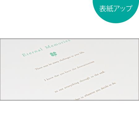 ヒンジアルバム六切