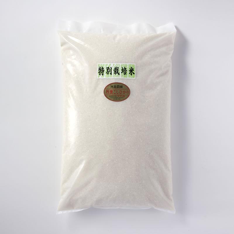 <契約農家>河北農園こしひかり 玄米 5kg