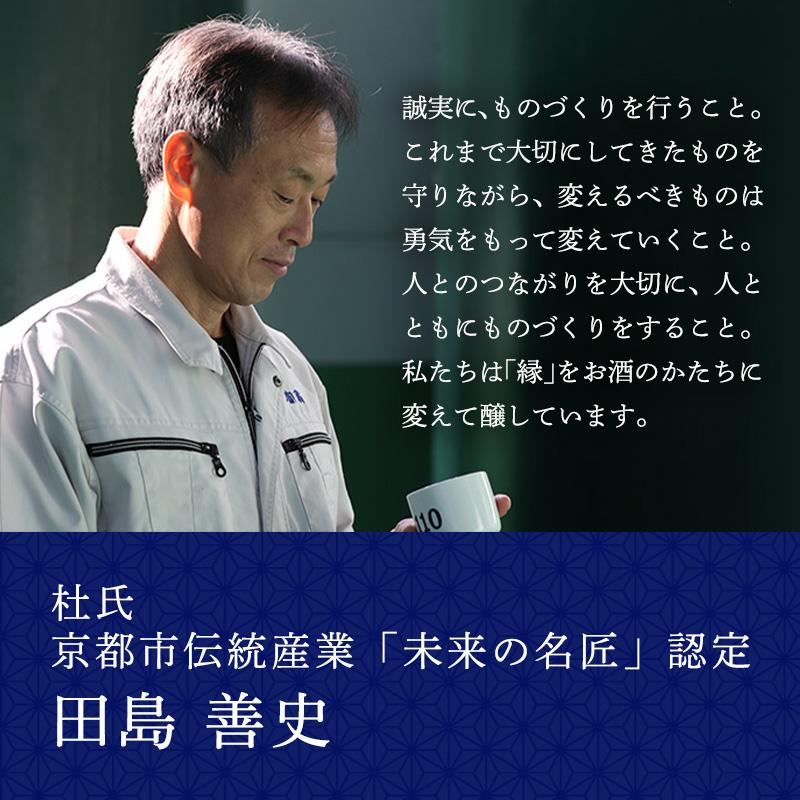 はんなり京梅酒 にごり柚子梅酒(にごりゆずうめしゅ)720ml