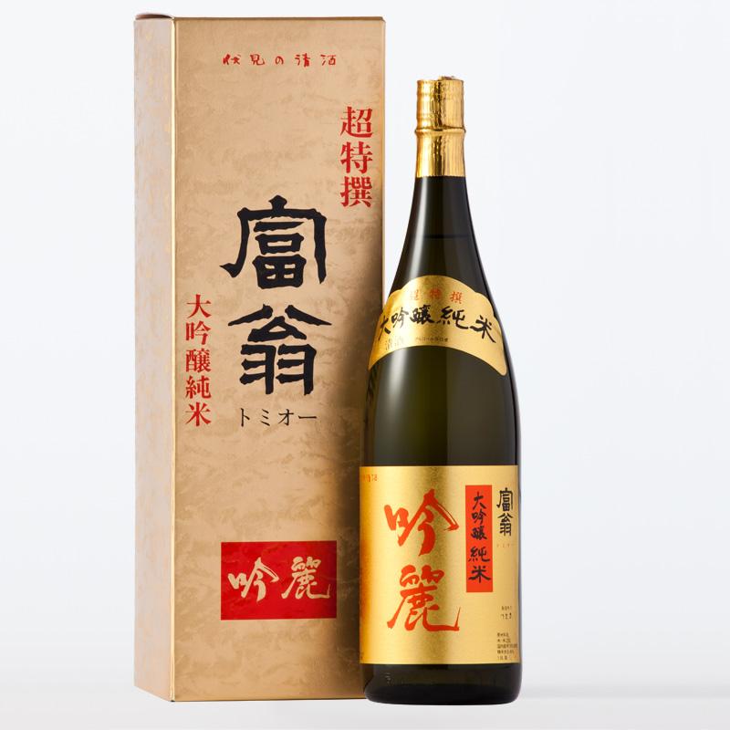 富翁 大吟醸純米 吟麗(ぎんれい)1800ml