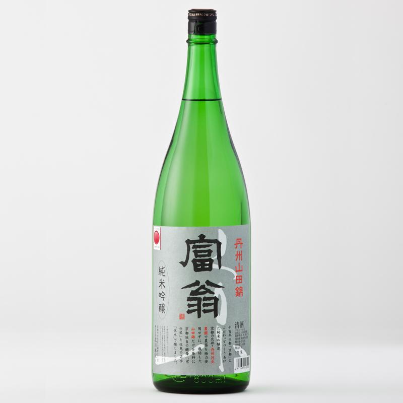 富翁 純米吟醸 丹州山田錦 1800ml