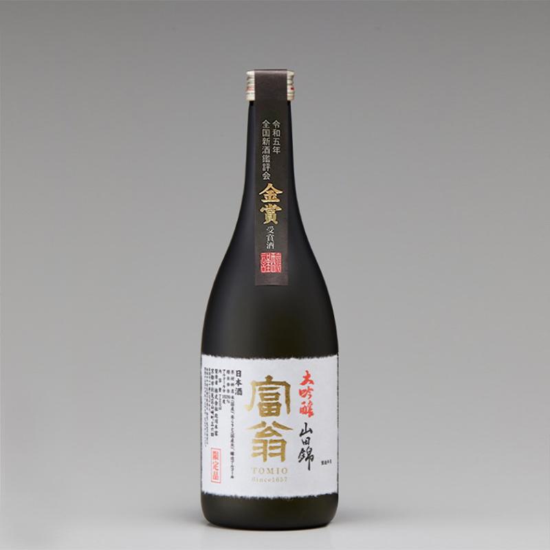 富翁 大吟醸 金賞受賞酒(きんしょうじゅしょうしゅ)720ml