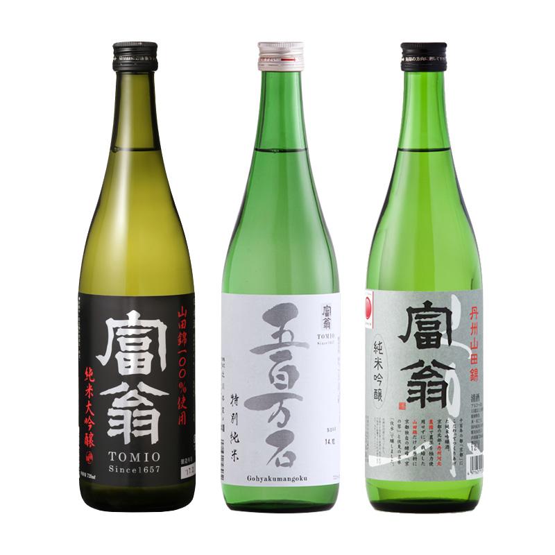 歴史を感じる「京の定番酒」飲み比べ3本セット 720ml×3本【送料無料】