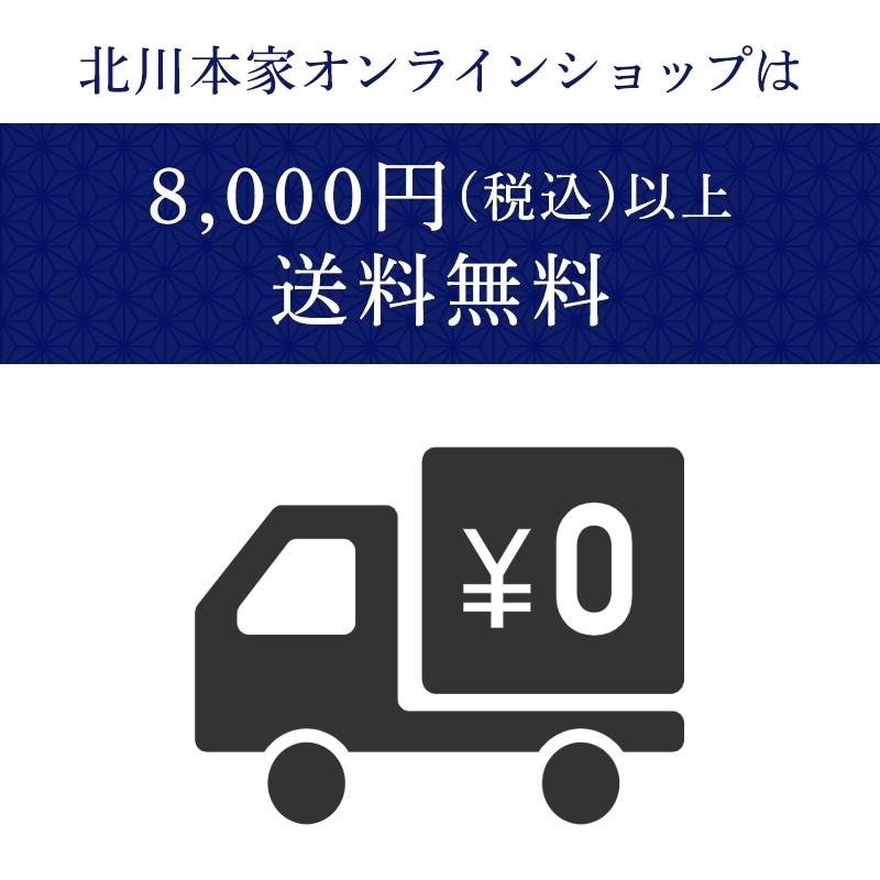 ソーシャルディスタン酒セット 300ml×各1本(2本セット)クリアケース入