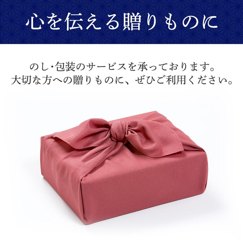 ソーシャルディスタン酒セット 300ml×各1本(2本セット)オリジナル甚吉袋入