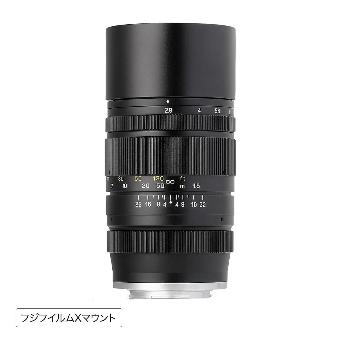 中一光学 CREATOR 135mm F2.8 II 単焦点レンズ