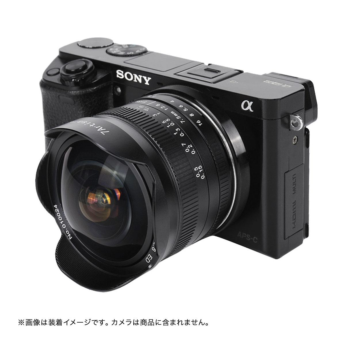 七工匠 7Artisans 7.5mm F2.8  FISH-EYE II ED 単焦点(魚眼)レンズ