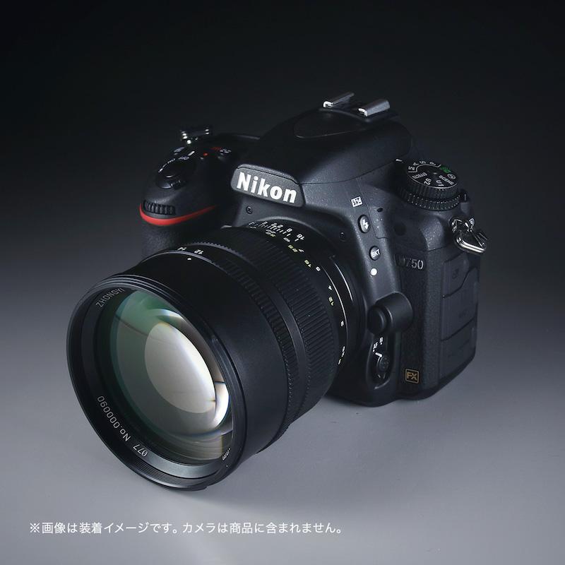 中一光学 SPEEDMASTER 85mm F1.2 単焦点レンズ