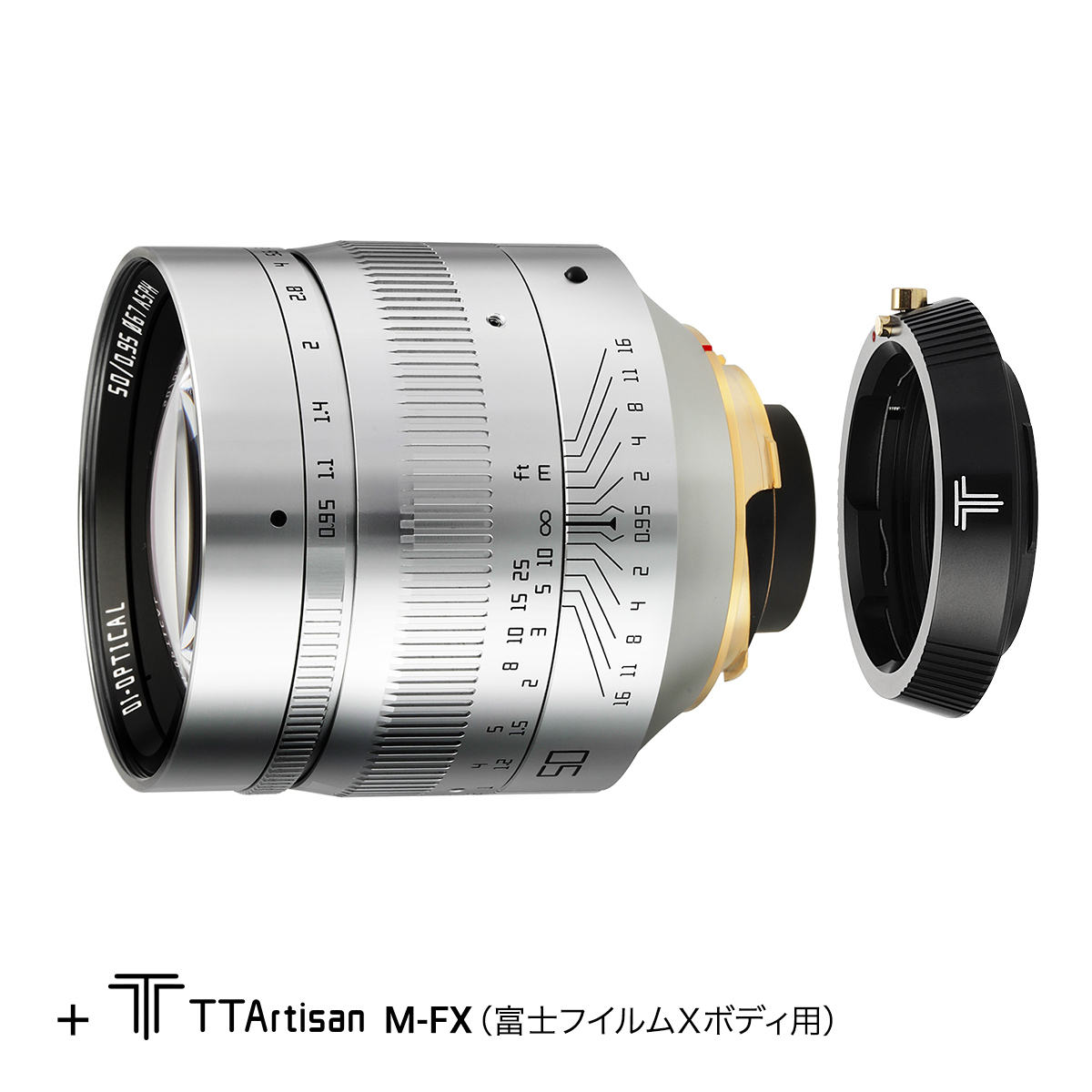 銘匠光学 TTArtisan 50mm f/0.95 ASPH ステンレスシルバー ライカMマウント マウントアダプター セット