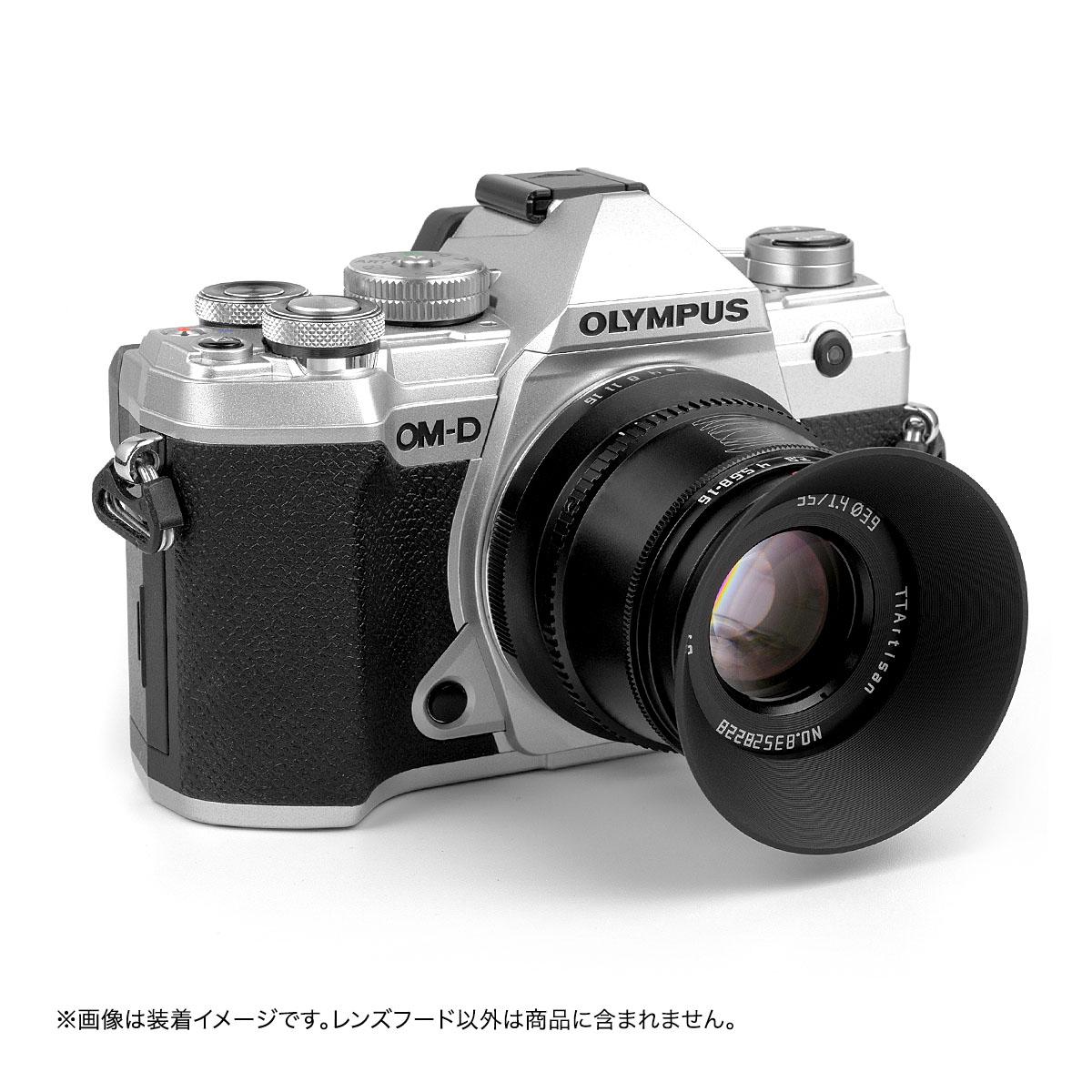 銘匠光学 TTArtisan メタルレンズフード ネジ込み式 39mm T39LH B(TTArtisan 35mm f/1.4 C 用)