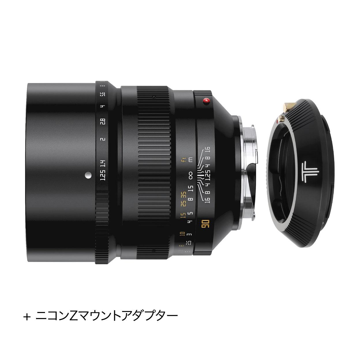 銘匠光学 TTArtisan 90mm f/1.25 ライカMマウント + マウントアダプター セット