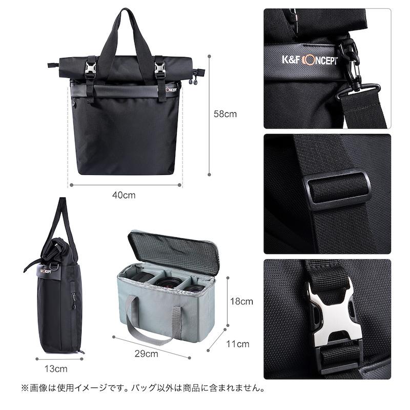 K&F Concept 3WAY(3 in 1)カメラバッグ KF-B088