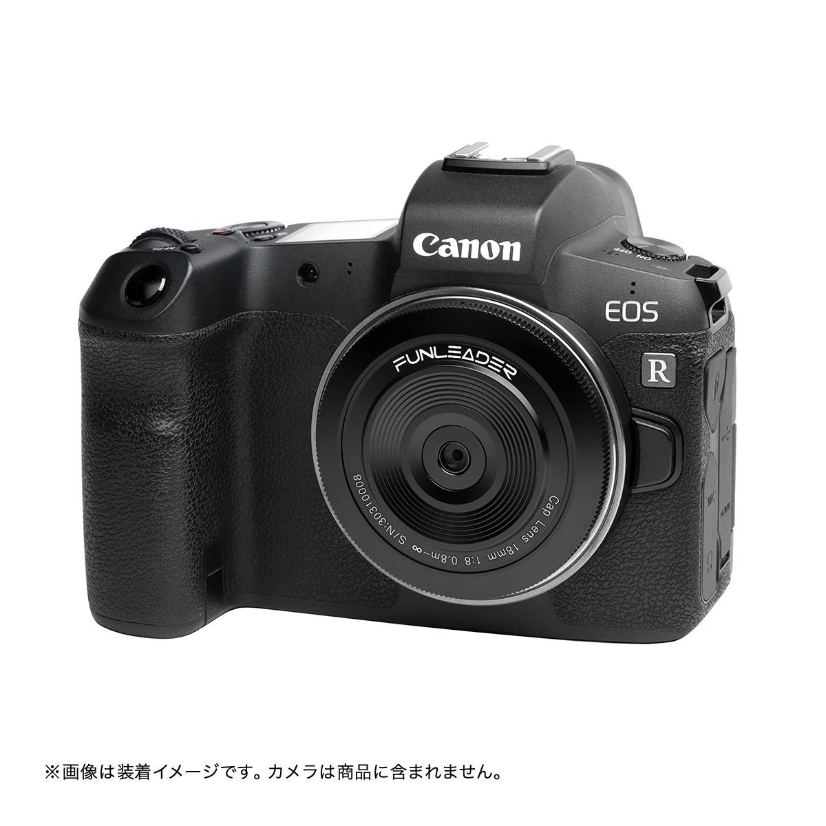 FUNLEADER CAPLENS 18mm f/8.0(ミラーレスカメラ用)