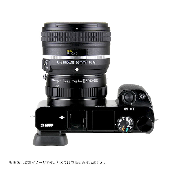 Lens Turbo II N/G-NEX ニコンFマウントレンズ - ソニーEマウント フォーカルレデューサーアダプター