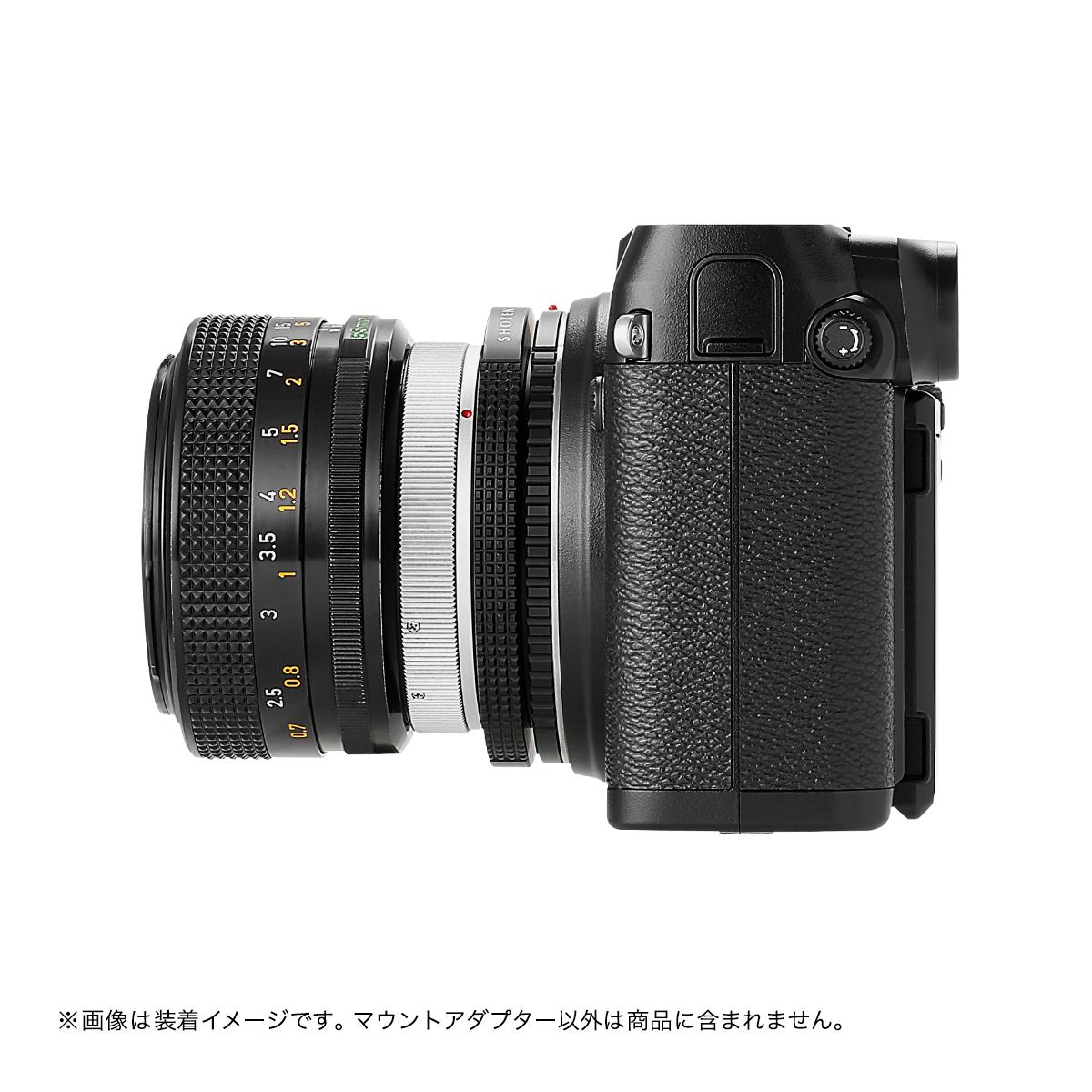 SHOTEN  CFD-FG(キヤノンFDマウントレンズ → 富士フイルムGマウント変換)マウントアダプター