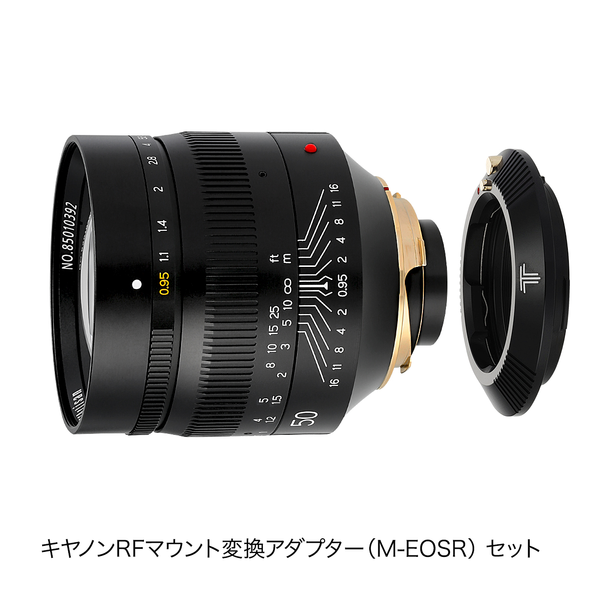 銘匠光学 TTArtisan 50mm f/0.95 ASPH ライカMマウント + マウントアダプター セット