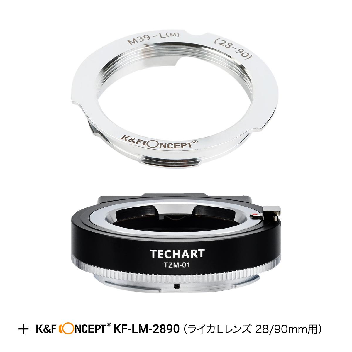 TECHART TZM-01 マウントアダプター セット