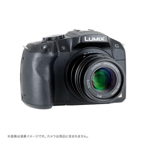 中一光学 SPEEDMASTER 25mm F0.95 マイクロフォーサーズマウント 単焦点レンズ
