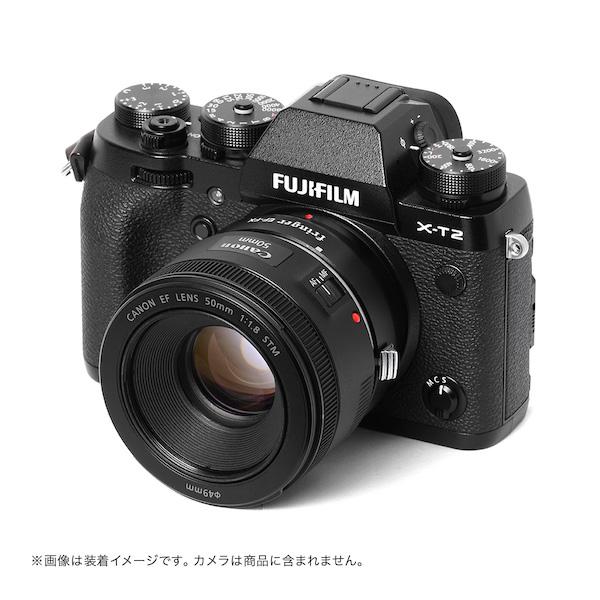 Fringer FR-FX10(キヤノンEFマウントレンズ → フジフイルムXマウント変換)電子マウントアダプター