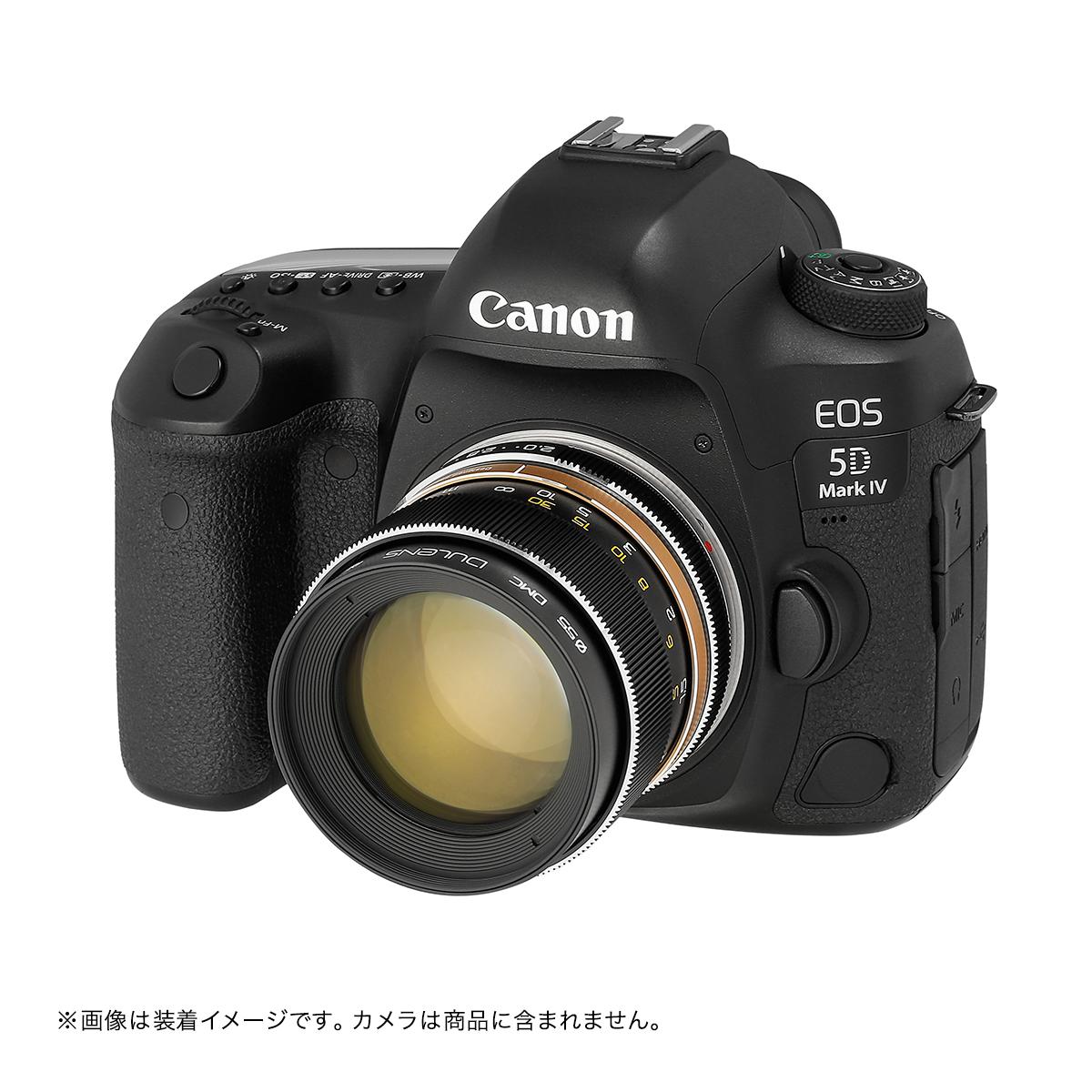 毒鏡 DULENS APO 85mm F2 単焦点レンズ ブラック