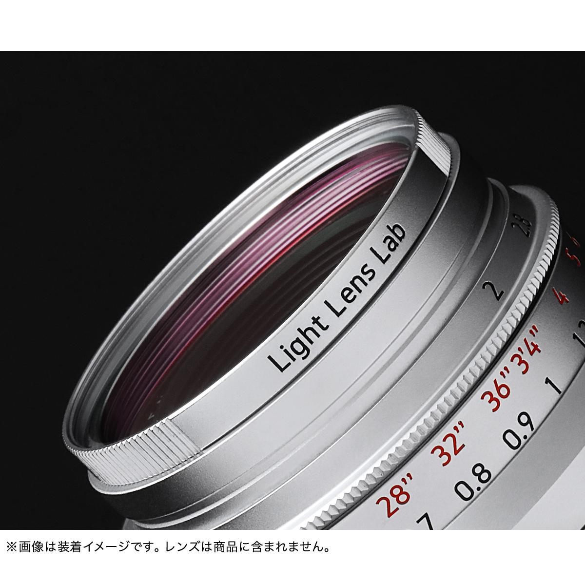LIGHT LENS LAB E39 UV/IR レンズフィルター 紫外線/赤外線吸収用