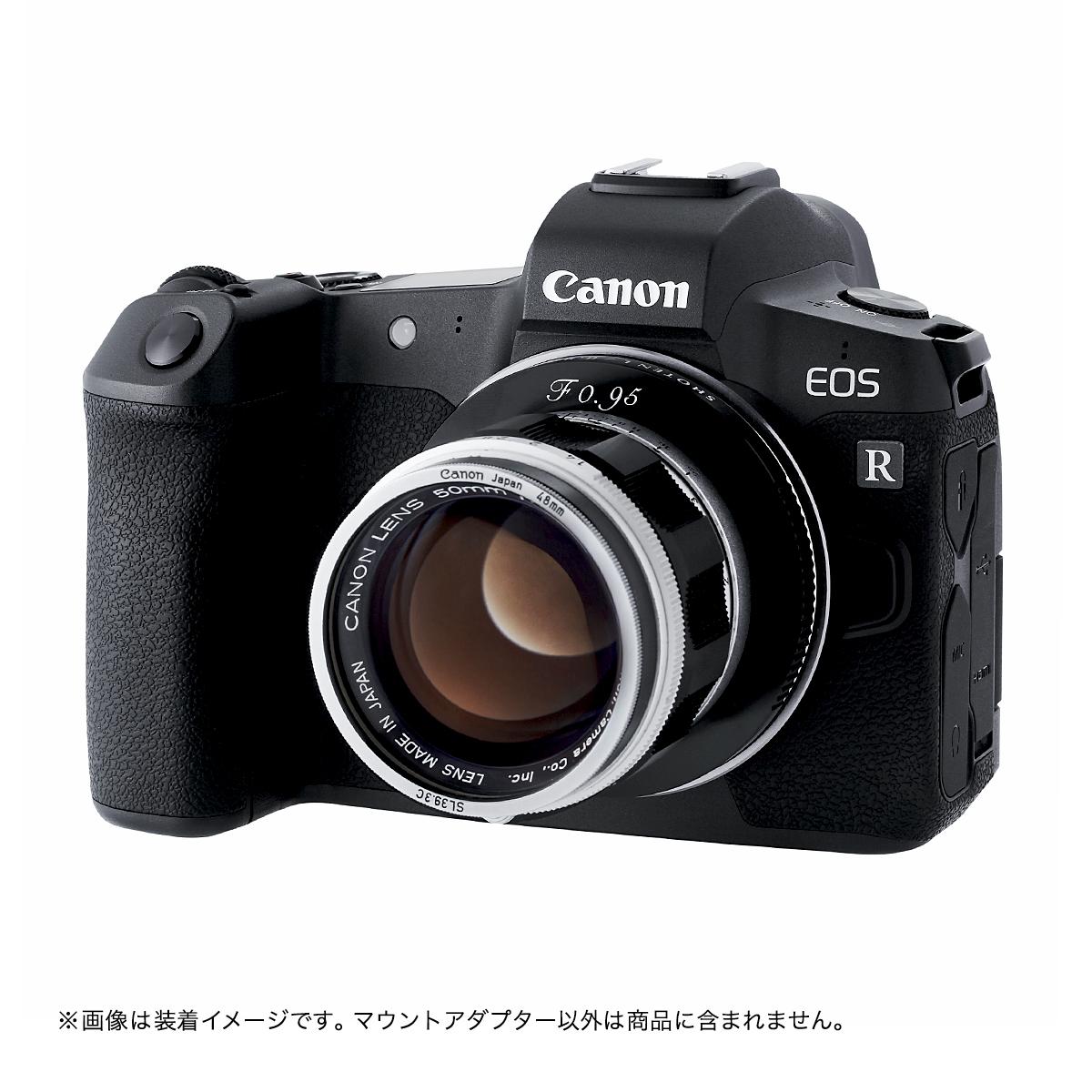SHOTEN L095-CR (CANON 50mm F0.95 [バヨネット式] / L39マウントレンズ → キヤノンRFマウント変換) マウントアダプター
