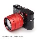 """【2021年新春記念・限定モデル】 銘匠光学 TTArtisan 50mm f/0.95 ASPH """"Red Limited Edition""""(辛丑レッド)予約受付中"""