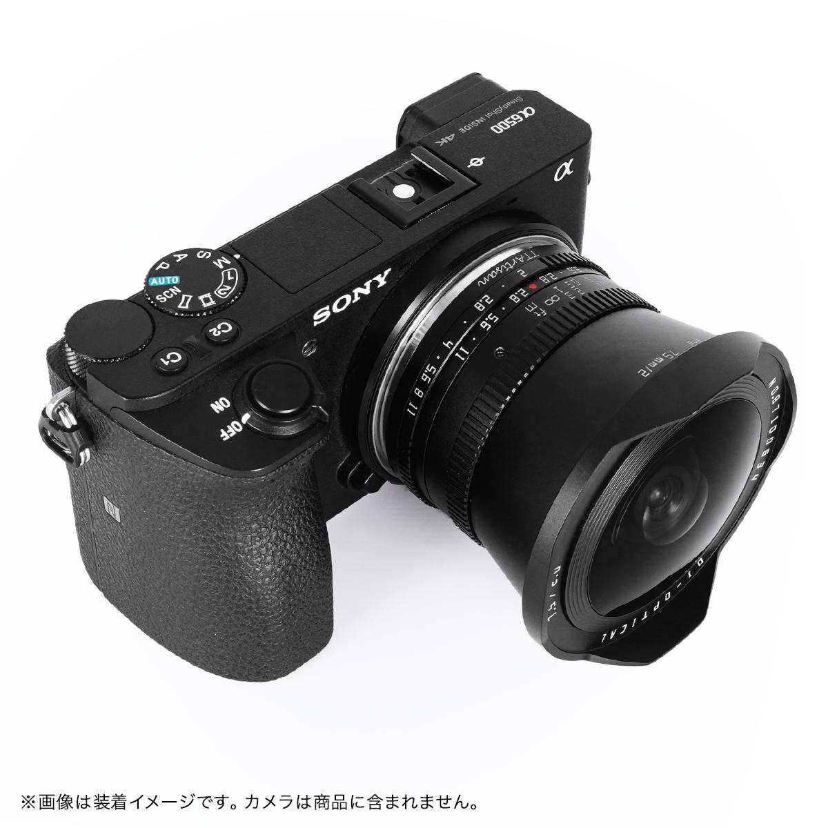 銘匠光学 TTArtisan 7.5mm f/2 C Fisheye 単焦点 魚眼レンズ