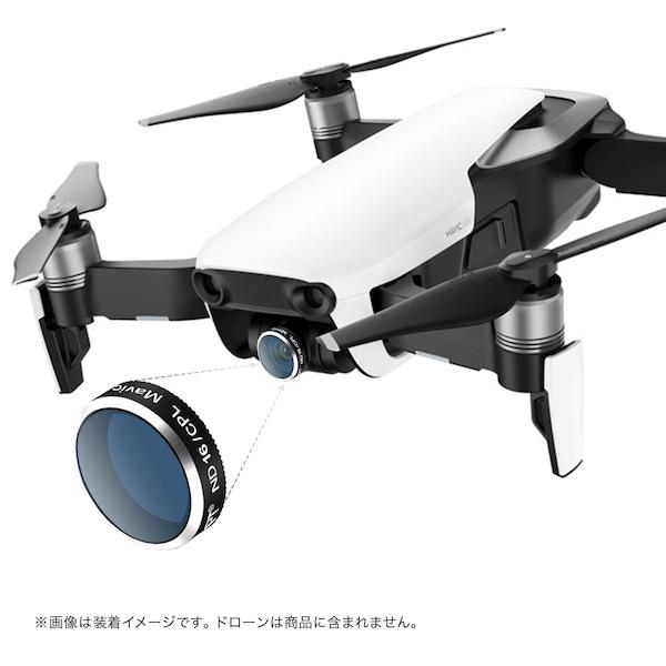 K&F Concept フィルターキットDJI Mavic Air(マビックエアー)用6種 KF-DJFA6
