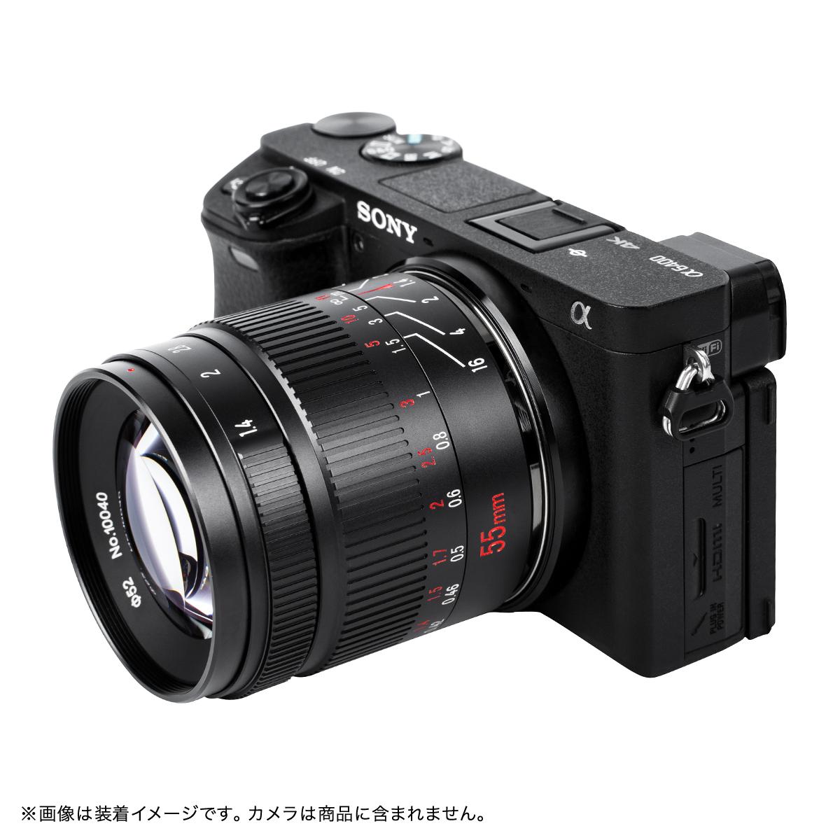 七工匠 7Artisans 55mm F1.4 II 単焦点レンズ