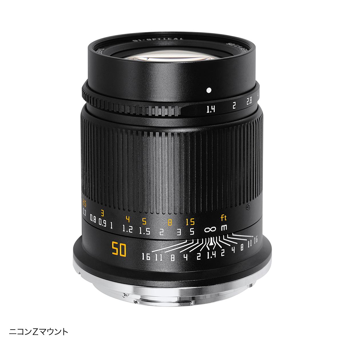 銘匠光学 TTArtisan 50mm f/1.4 ASPH ミラーレス版