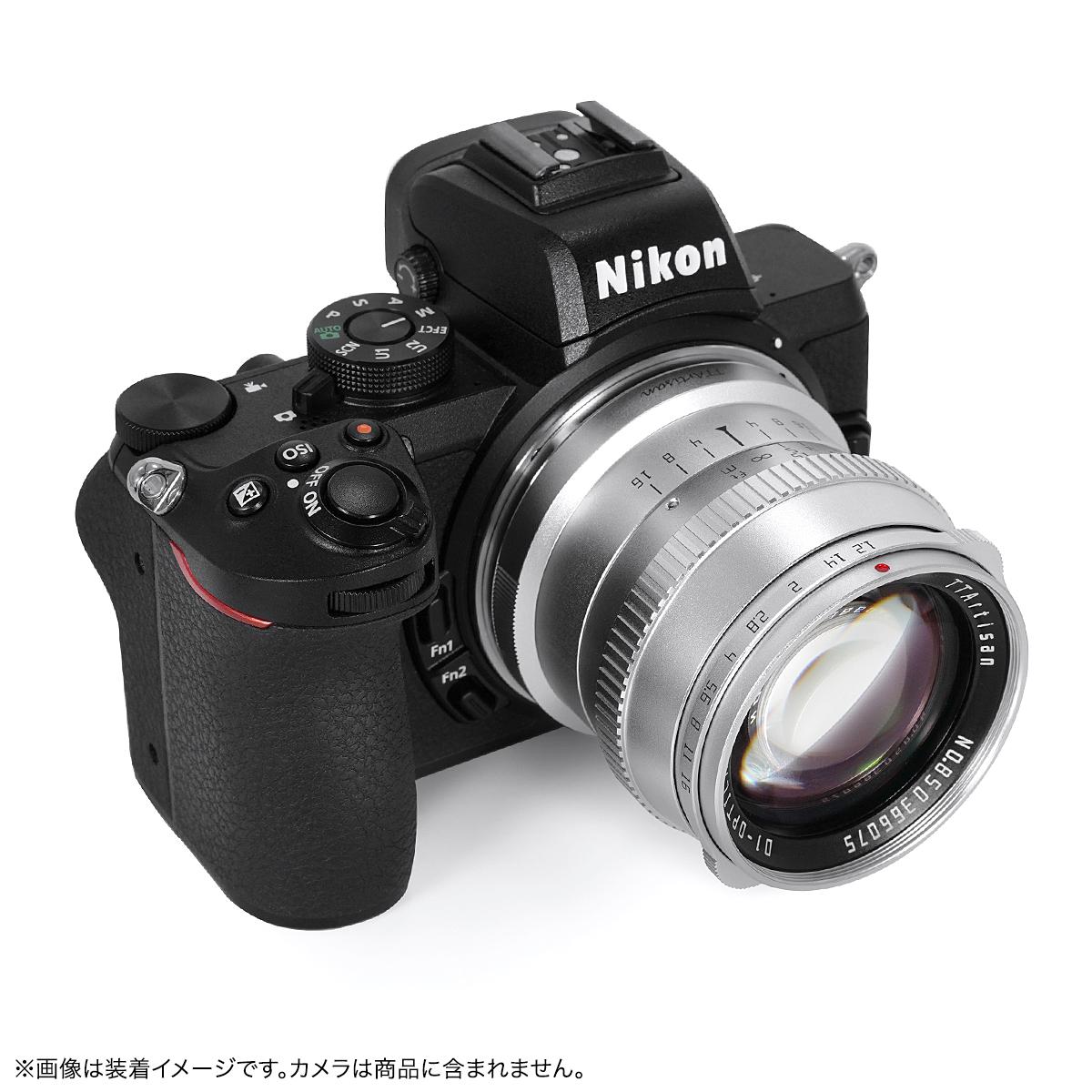 銘匠光学 TTArtisan 50mm f/1.2 C ニコンZ シルバー