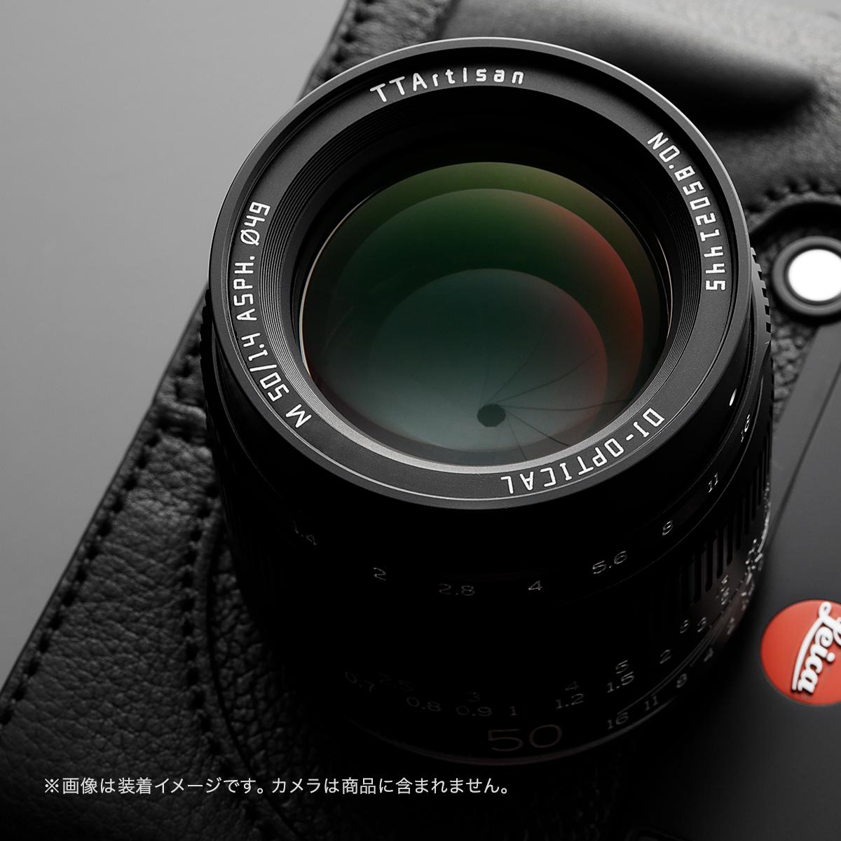 銘匠光学 TTArtisan 50mm f/1.4 ASPH ライカMマウント