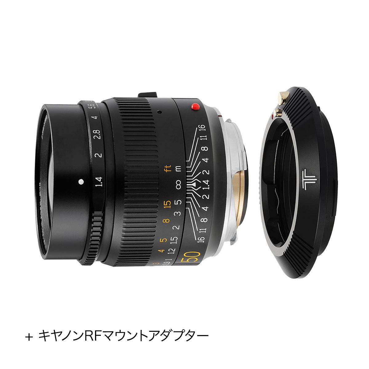 銘匠光学 TTArtisan 50mm f/1.4 ASPH ライカMマウント + マウントアダプター セット