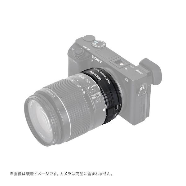 Commlite CM-EF-E HS 電子マウントアダプター(キヤノンEFマウントレンズ → ソニーEマウント変換)