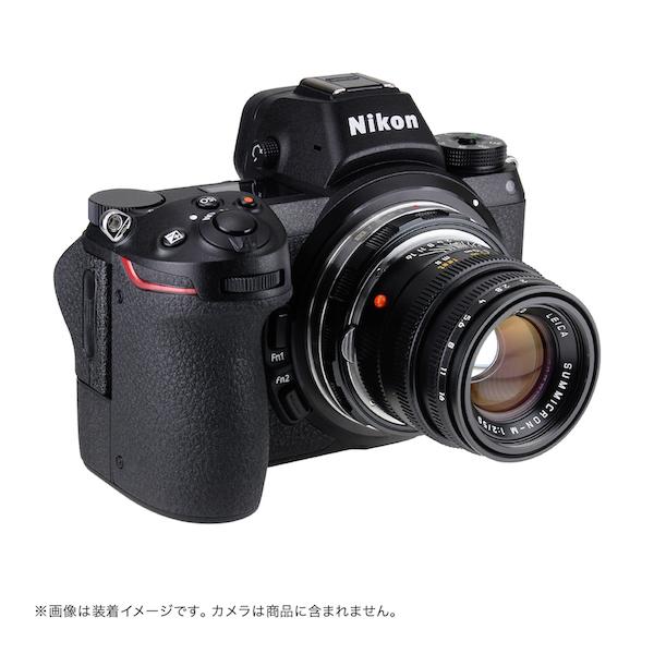 SHOTEN LM-NZ EX(B) ブラック(ライカMマウントレンズ → ニコンZマウント変換)マウントアダプター