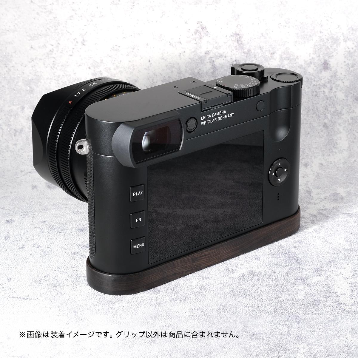 SHOTEN カメラウッドグリップ Q2-GP|LEICA Q2 用