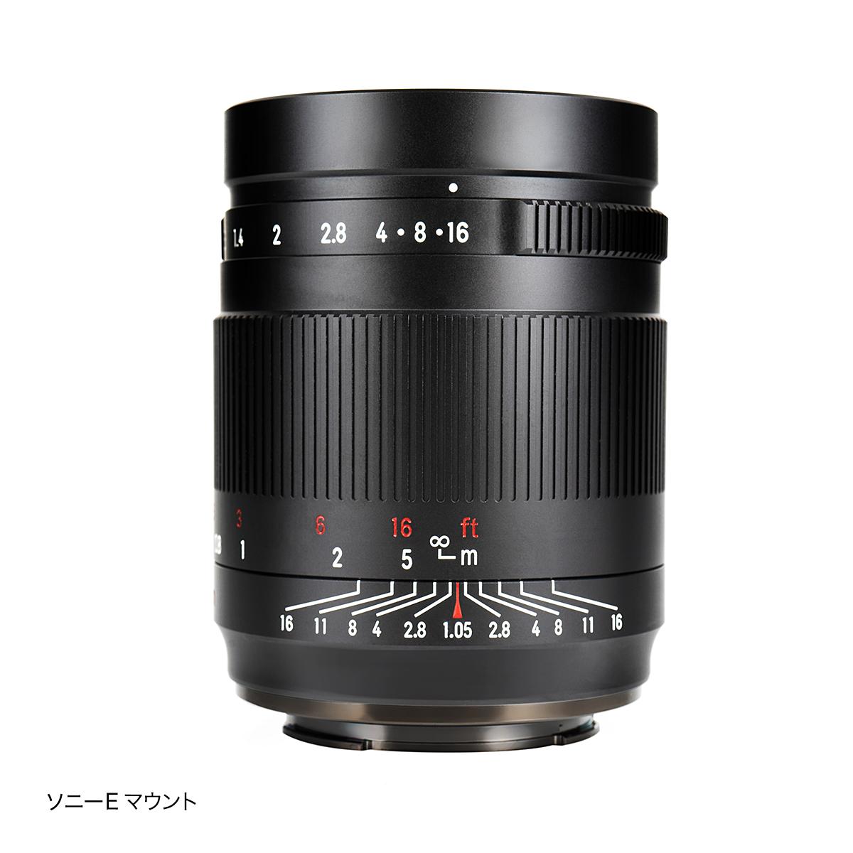 七工匠 7Artisans 50mm F1.05 単焦点レンズ
