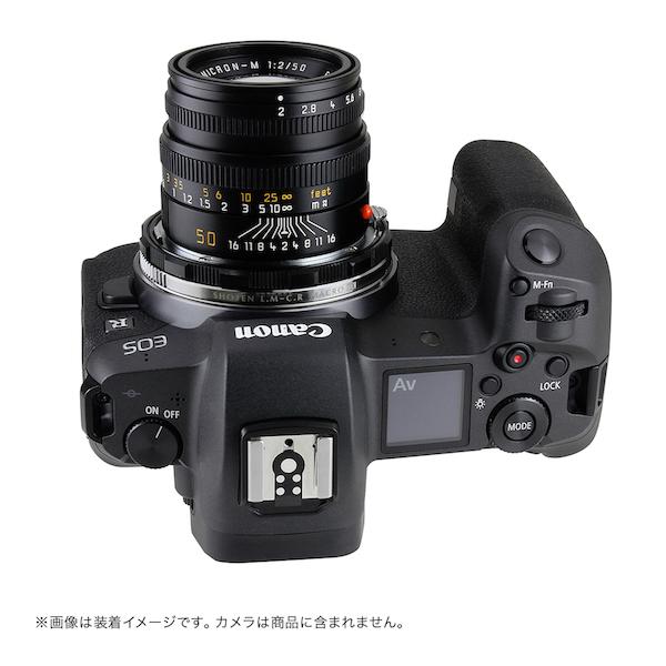 SHOTEN LM-CR M (EX) (B)(ライカMマウントレンズ → キヤノンRFマウント変換)ヘリコイド付きマウントアダプター ブラック