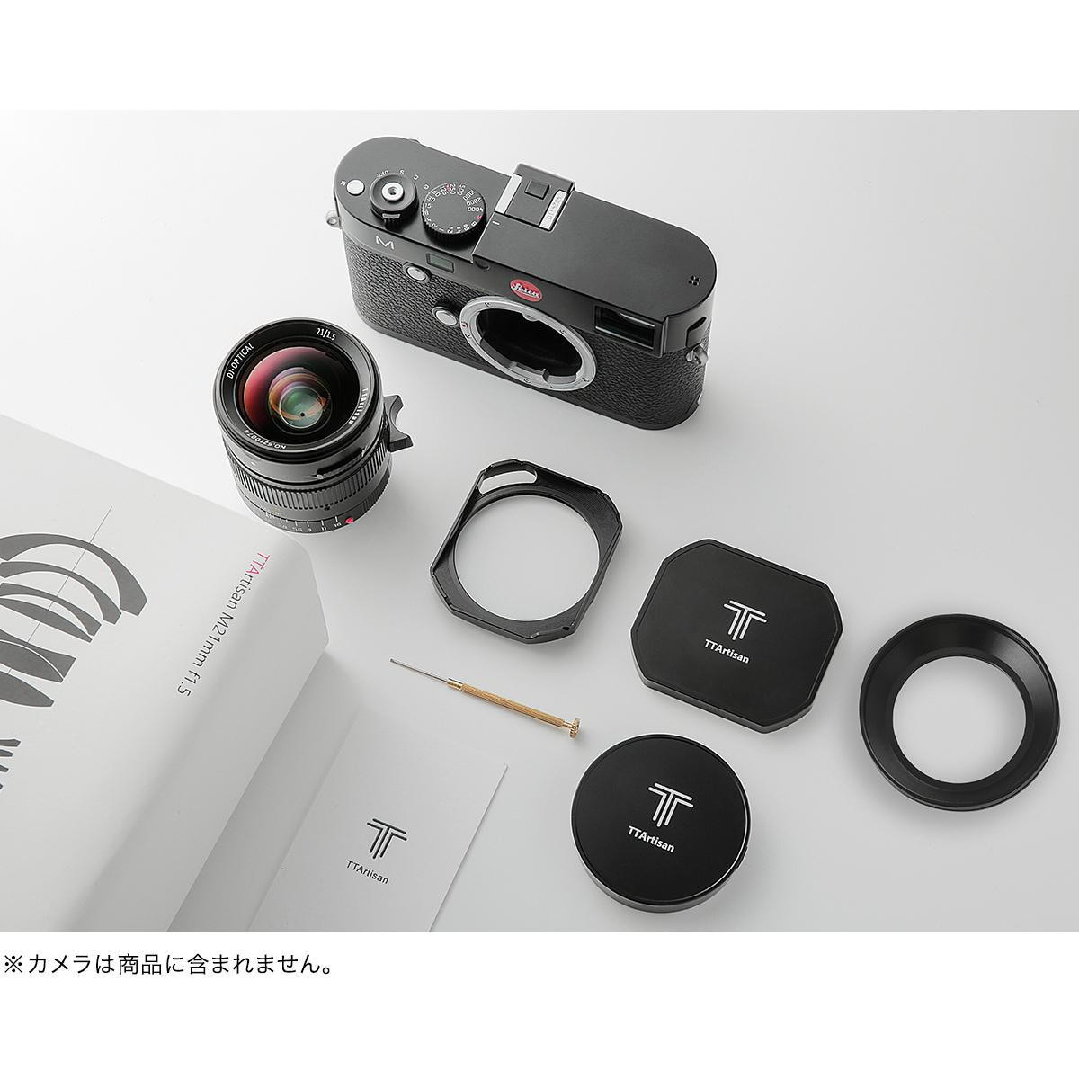 銘匠光学 TTArtisan 21mm f/1.5 ASPH 単焦点レンズ ライカMマウント