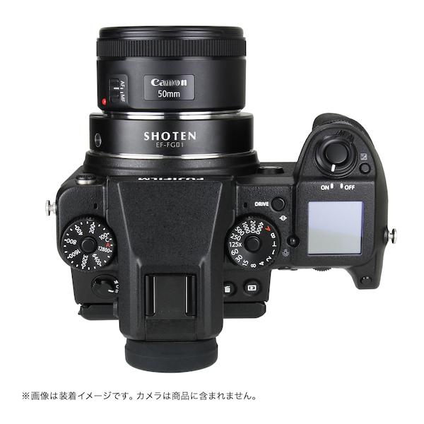 SHOTEN EF-FG01(キヤノンEFマウントレンズ → 富士フイルムGマウント変換)電子接点付きマウントアダプター