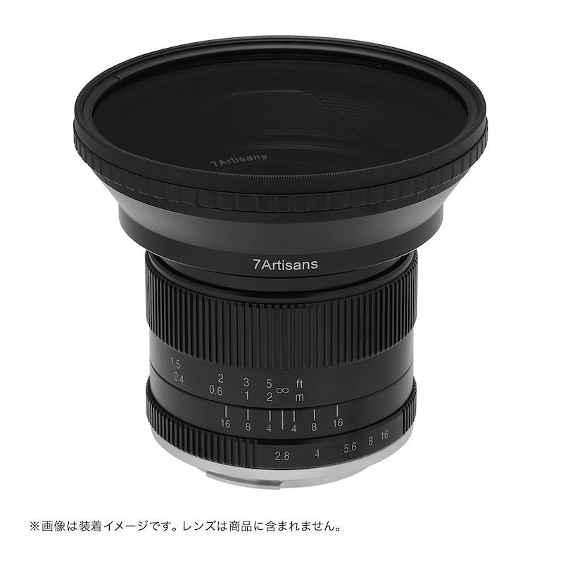 七工匠 7Artisans フィルターホルダー(7Artisans 12mm F2.8用)