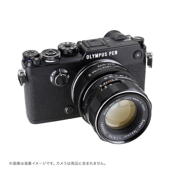 Lens Turbo II M42-m43 M42マウントレンズ - マイクロフォーサーズマウント フォーカルレデューサーアダプター