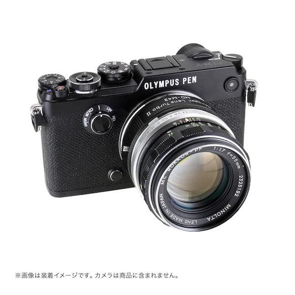 Lens Turbo II MD-m43 ミノルタMD・MC・SRマウントレンズ - マイクロフォーサーズマウント フォーカルレデューサーアダプター