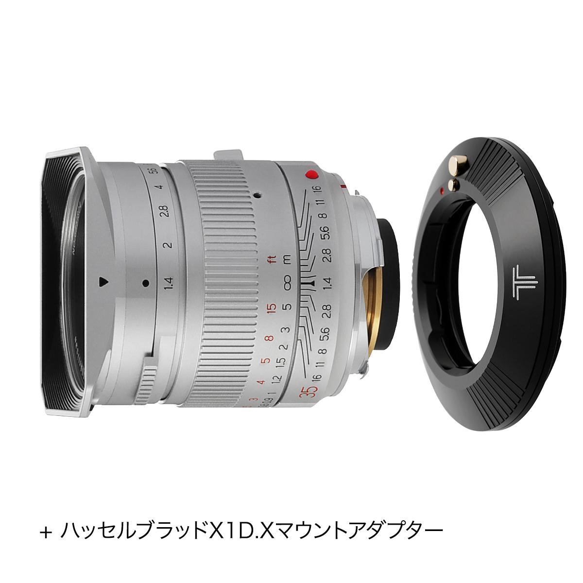 銘匠光学 TTArtisan 35mm f/1.4 ASPH(シルバー)+ マウントアダプター セット