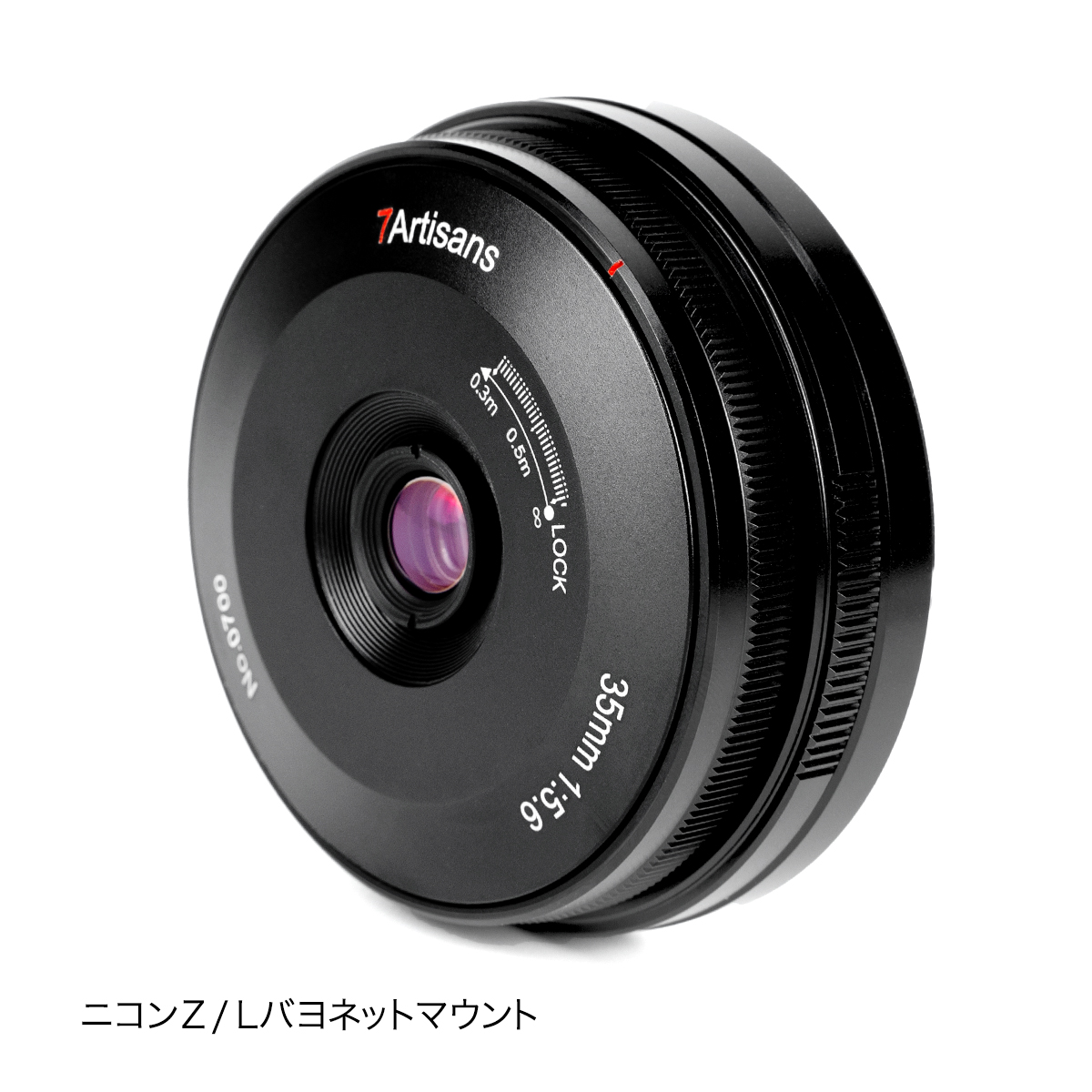 七工匠 7Artisans 35mm F5.6 単焦点レンズ ブラック