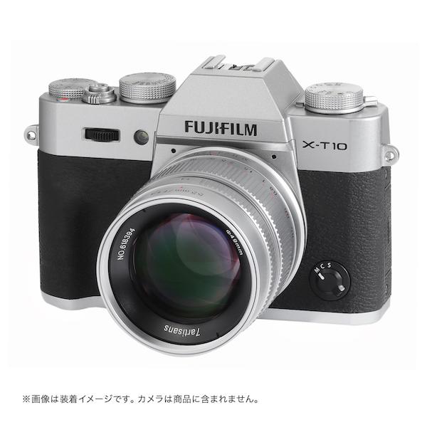 七工匠 7Artisans 55mm F1.4 シルバー 単焦点レンズ